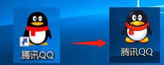 如何快速去除桌面图标小箭头